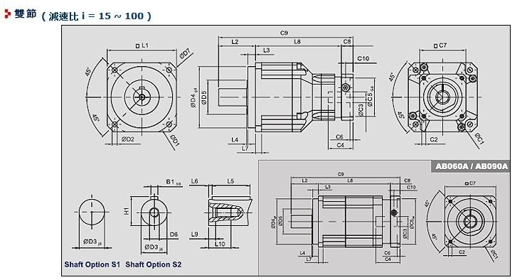 APEX精密行星齿轮减速机AB180双节
