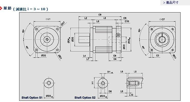 APEX行星减速机AB180尺寸